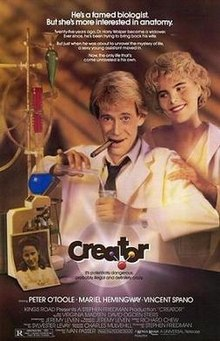 poster Creator (1985)