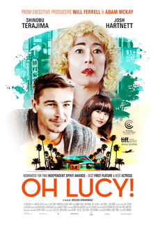 poster Oh Lucy! (2017)