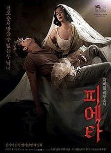 poster Pieta (2012)