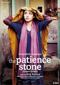 poster Syngue sabour, pierre de patience (2012)