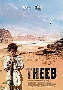 poster Theeb (2014)