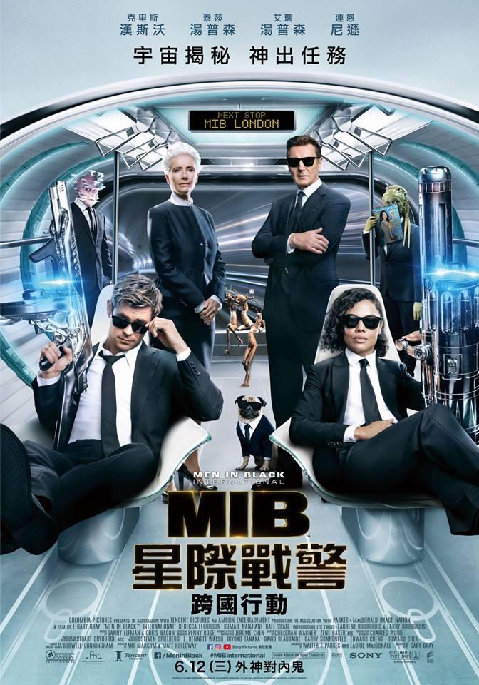 poster Men in Black International (2019)