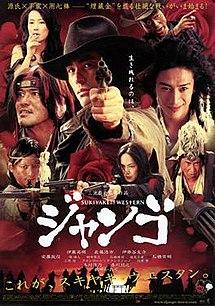poster Sukiyaki Western Django (2007)