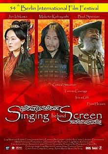 poster Cantando dietro i paraventi (2003)