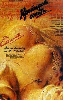 poster Kreytserova sonata (1987)