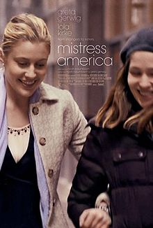 poster Mistress America (2015)