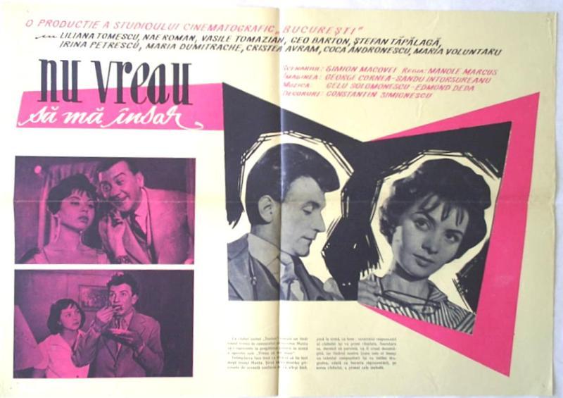 poster Nu vreau sa ma insor (1960)