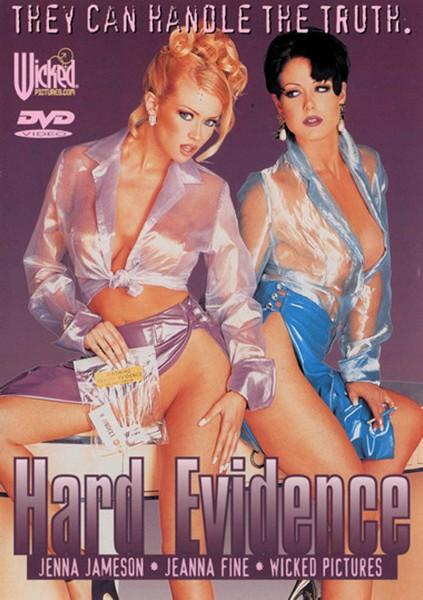 poster Hard Evidence (1996)