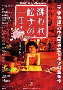 poster Memories Of Matsuko (2006)