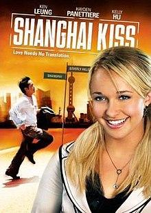 poster Shanghai Kiss (2007)