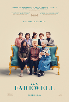 poster The Farewell (2019)