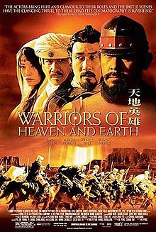poster Warriors of Heaven and Earth (2003)