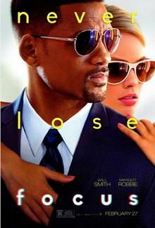 poster Focus (2015)