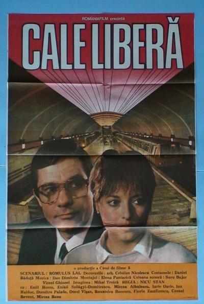 poster Cale libera (1986)