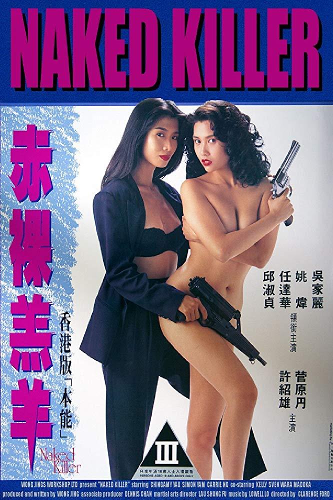 poster Naked Killer (1992)