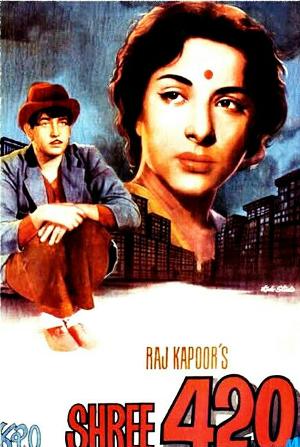 poster Shree 420 (1955)