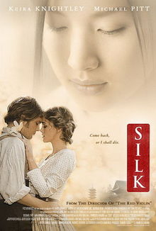 poster Silk (2007)