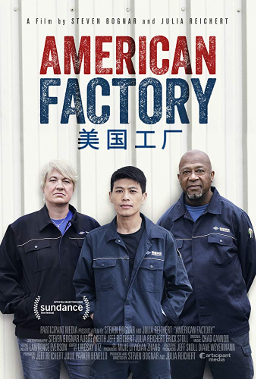 poster American Factory (2019)