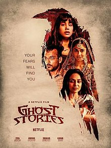 poster Ghost Stories (2019)