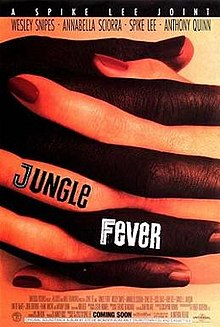 poster Jungle Fever (1991)