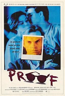poster Proof (1991)