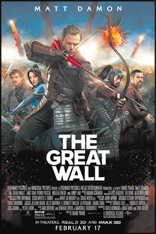 poster The Great Wall (2016)
