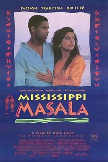 poster Mississippi Masala (1991)