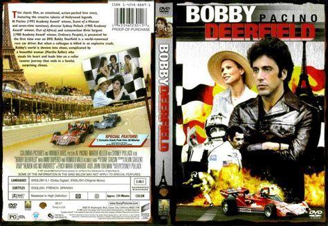 poster Bobby Deerfield (1977)