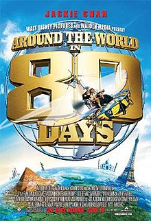 poster Around the World in 80 Days (2004)