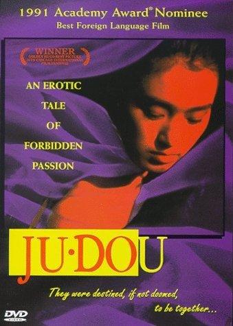 poster Ju Dou (1990)