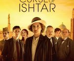 poster Agatha and the Curse of Ishtar (2019)