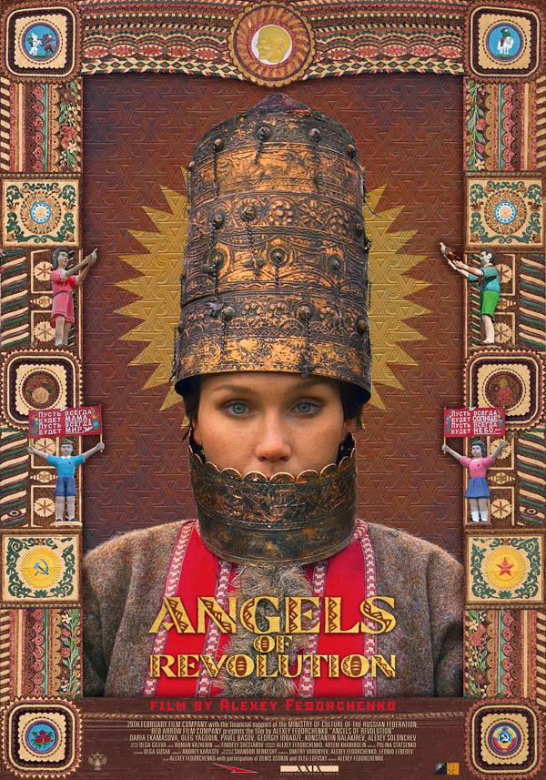 poster Angely revolyutsii (2014)