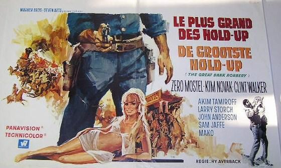 poster The Great Bank Robbery (1969)