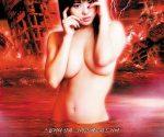poster Shin yojo densetsu (2004)