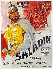 poster El Naser Salah el Dine (1963)