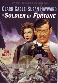 poster Soldier of Fortune (1955)