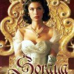 poster Soraya (2003)
