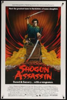 poster Shogun Assassin (1980)
