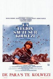 poster Operation Leopard (1980)