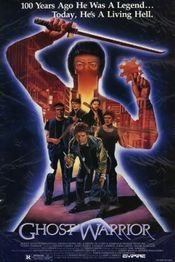 poster Ghost Warrior (1986)