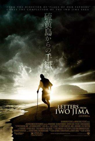 poster Scrisori din Iwo Jima