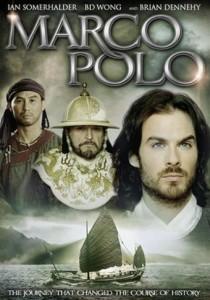 poster film Marco Polo - Marco Polo 2007