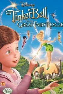 poster film Tinker Bell and the Great Fairy Rescue