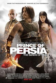 poster film printul persiei